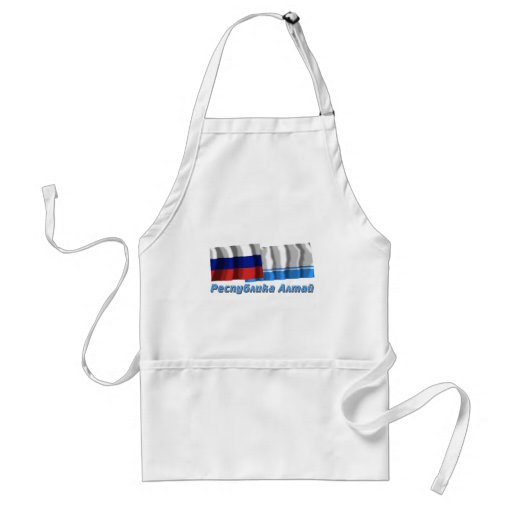 Russia and Altai Republic Aprons