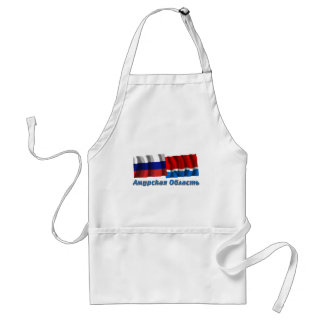 Russia and Amur Oblast Standard Apron