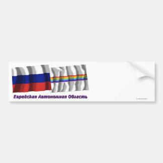 Russia and Jewish Autonomous Oblast Bumper Sticker