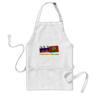 Russia and Lipetsk Oblast Standard Apron