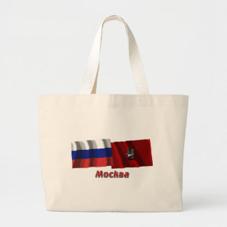 Russia and Moscow Federal City Tote Bag