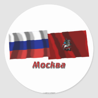 Russia and Moscow Federal City Classic Round Sticker