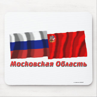 Russia and Moscow Oblast Mouse Pad