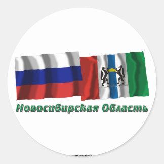 Russia and Novosibirsk Oblast Classic Round Sticker