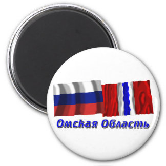 Russia and Omsk Oblast Magnet