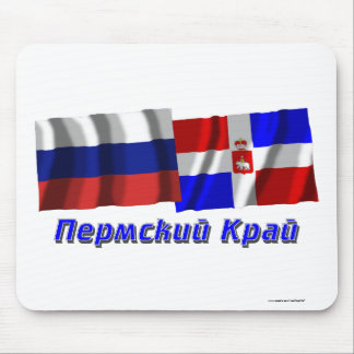 Russia and Perm Krai Mouse Pad
