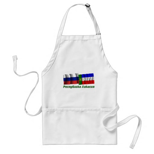 Russia and Republic of Khakassia Aprons