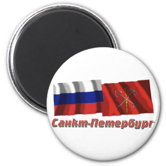 Russia and Saint Petersburg Magnet