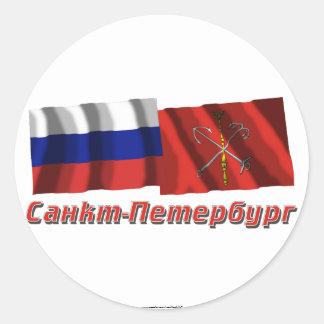 Russia and Saint Petersburg Round Sticker