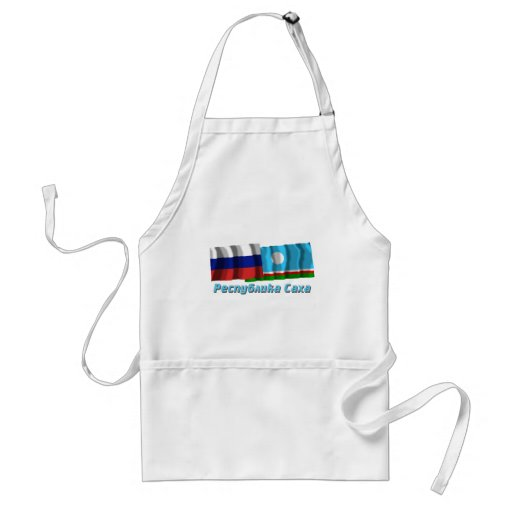 Russia and Sakha Republic Aprons