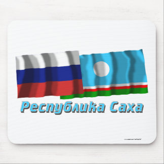 Russia and Sakha Republic Mouse Pad