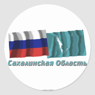 Russia and Sakhalin Oblast Classic Round Sticker