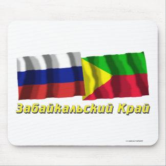 Russia and Zabaykalsky Krai Mouse Pad