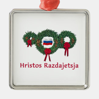 Russia Christmas 2 Christmas Ornament