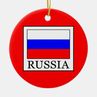 Russia Christmas Ornament
