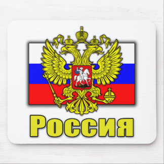 Russia Coat of Arms Mouse Pad
