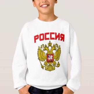 Russia Crest Poccnr Sweatshirt
