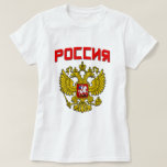Russia Crest Poccnr T-Shirt