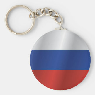Russia flag key ring