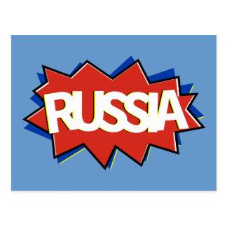 Russia flag starburst postcards