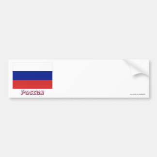 Russia Flag with name in Russian Bumper Sticker