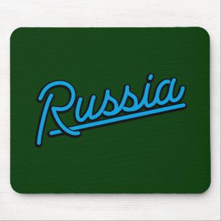 Russia in cyan mousepad