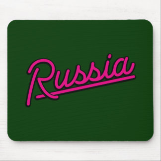 Russia in magenta mousepads