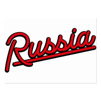 Russia in red business cards