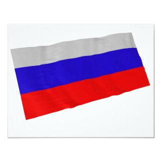 russia 11 cm x 14 cm invitation card