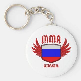 Russia Key Ring