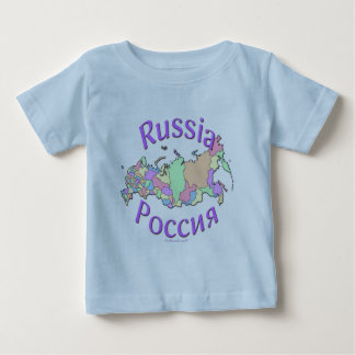 Russia Map Baby T-Shirt