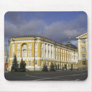 Russia, Moscow, Kremlin, Senate Palace, Mouse Pad