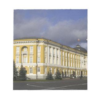 Russia, Moscow, Kremlin, Senate Palace, Notepad
