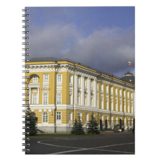 Russia, Moscow, Kremlin, Senate Palace, Spiral Note Books