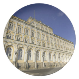 Russia, Moscow, Kremlin, The Grand Kremlin Party Plate