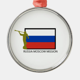 RUSSIA MOSCOW MISSION LDS CTR CHRISTMAS ORNAMENT