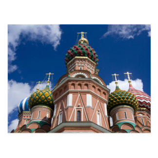 Russia, Moscow, Red Square. St. Basil's 2 Postcard