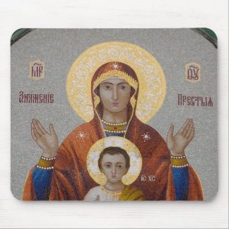 Russia, Moscow, Sparrow Hill, Trinity Church. Mouse Pad