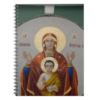 Russia, Moscow, Sparrow Hill, Trinity Church. Notebook