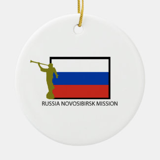 RUSSIA NOVOSIBIRSK MISSION LDS CTR CHRISTMAS ORNAMENT