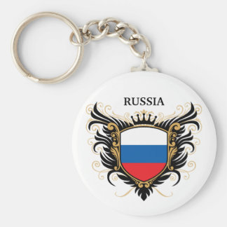 Russia [personalize] key ring