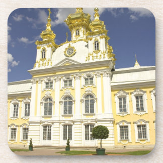 Russia. Petrodvorets. Peterhof Palace. Peter the 2 Coaster