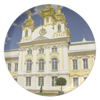 Russia. Petrodvorets. Peterhof Palace. Peter the 2 Plate