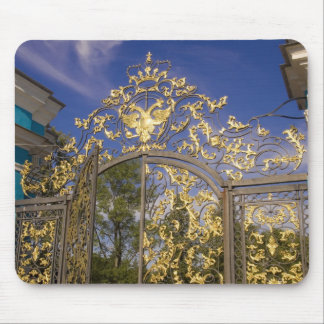Russia, Pushkin. Gate detail and support towers Mouse Pad