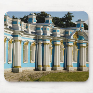 Russia, Pushkin. Portion of Catherine Palace. Mouse Pad