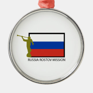 RUSSIA ROSTOV MISSION LDS CTR CHRISTMAS ORNAMENT