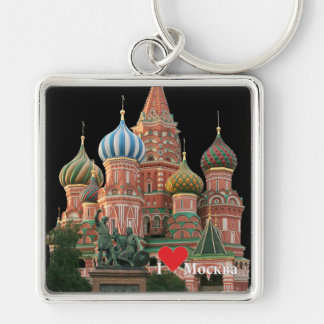 Russia - Russia Moscow key supporter Key Ring