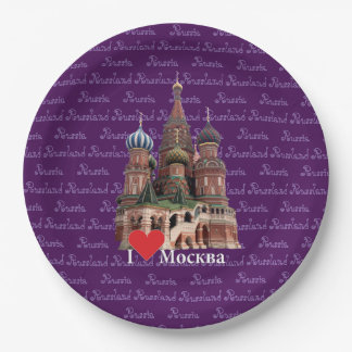 Russia - Russia Moscow plate 9 Inch Paper Plate