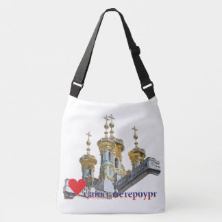 Russia - Russia St. Petersburg bag