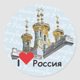 Russia - Russia St. Petersburg sticker